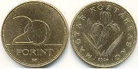 20 Forint Hongrie (1989 - ) Laiton