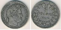 5 Franc July Monarchy (1830-1848) Silver Louis Philippe I of France (1773 -1850)