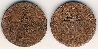 2 Pfennig Kingdom of Prussia (1701-1918) Copper