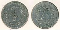 40 Para Ottoman Empire (1299-1923) Silver
