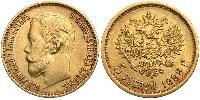 5 Ruble Russian Empire (1720-1917) Gold Nikolay II (1868-1918)