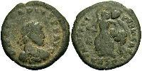 AE4 Impero bizantino (330-1453) Bronzo Arcadio  (377-408)