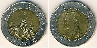 10 Baht Thailand Bimetall