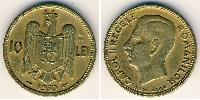 10 Lev Kingdom of Romania (1881-1947) Brass-Nickel