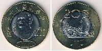 20 Yuan Taïwan Bilame