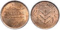 1 Mill Palestine Bronze