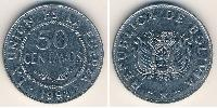 50 Centavo Bolivien Stahl