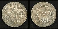 1 Rupee Netherlands / Indonesia Silver