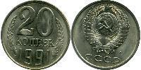 20 Copeca Unione Sovietica (1922 - 1991) Rame-Nichel