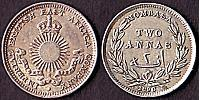 2 Anna Afrique orientale britannique (1895-1920)  