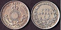2 Anna Africa Orientale Britannica (1895-1920)