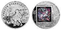 10 Zloty Third Polish Republic (1991 - ) Silber