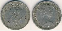 1 Sixpence / 5 Cent Rhodesia (1965 - 1979) Copper-Nickel