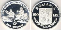 100 Leu Romania Argento