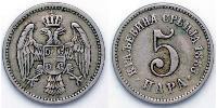 5 Para Serbia Silver