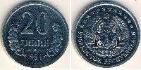 20 Tyiyn Uzbekistan (1991 - ) Nickel plated steel