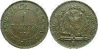 1 Baiocco Vatican (1926-) Copper