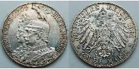2 Mark Germany Silver
