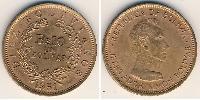 10 Boliviano Plurinational State of Bolivia (1825 - ) Bronze
