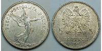 5 Zloty Deuxième République de Pologne (1918 - 1939)