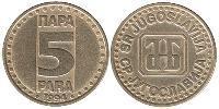 5 Para Yugoslavia Brass