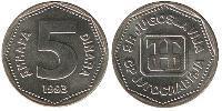 5 Dinar Yugoslavia Copper-Zinc