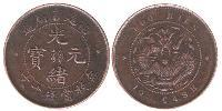 10 Cash China Copper