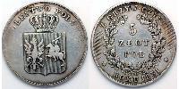 5 Zloty Royaume du Congrès (1815-1915) Argent