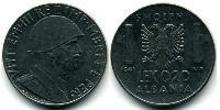 0,20 Lek Albanian Kingdom (1939-1943) Rostfreier Stahl Viktor Emanuel III. (Italien) (1869 - 1947)
