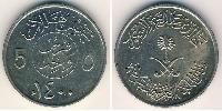5 Halala Saudi Arabia Copper-Nickel