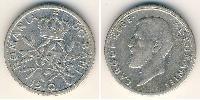 50 Ban Kingdom of Romania (1881-1947) Silver