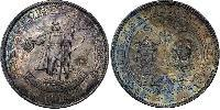 4000 Reis Brazil Silver