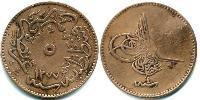 5 Para Turkey (1923 - ) Copper