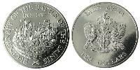 10 Dollar Saint Lucia