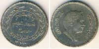 50 Fils Hashemite Kingdom of Jordan (1946 - ) Copper-Nickel Hussein of Jordan (1935 -1999)