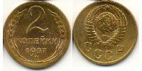 2 Kopeck USSR (1922 - 1991) Copper-Nickel