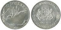 10 Dollaro Singapore Argento