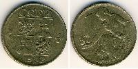 1 Krone Czechoslovakia (1918-1992) Bronze