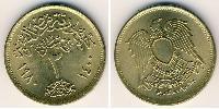 2 Piastre Ägypten (1922 - ) Bronze
