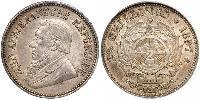 2.5 Shilling Afrique du Sud Argent Paul Kruger (1825 - 1904)