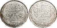 20 Пиастр Султанат Египет (1914 - 1922) Серебро Хусейн Камиль (1853 - 1917)