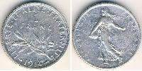 1 Franc French Fifth Republic (1958 - ) Silver
