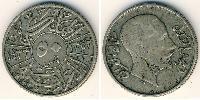 50 Fils Iraq Silver