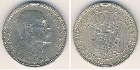 10 Krone Czechoslovakia (1918-1992) Silver