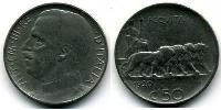 50 Centesimo Kingdom of Italy (1861-1946) Nichel