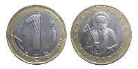 1 Lev Bulgaria Bimetal 