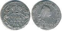 1 Grivennik Russian Empire (1720-1917) Silver