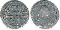 1 Grivennik Russian Empire (1720-1917) Silver