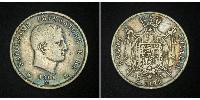 5 Lira Italy Silver Napoleon Bonaparte  (1769 - 1821)