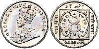 8 Anna British Raj (1858-1947) Copper-Nickel George V of the United Kingdom (1865-1936)